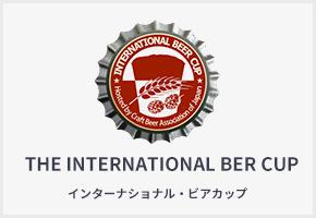 THE INTERNATIONAL BER CUP インターナショナル・ビアカップ