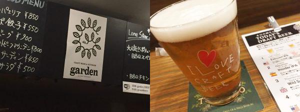 ビールと外観のイメージ