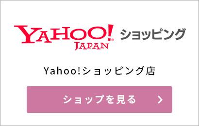クラフトビール富士桜高原麦酒のYahooオンラインショップ